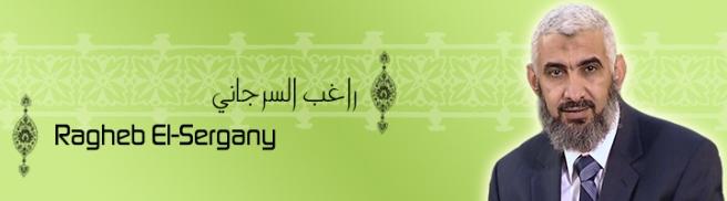 ragheb-el-sergany